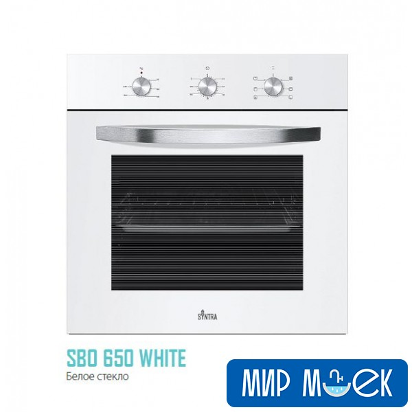 Духовой шкаф Syntra SBO 650 White