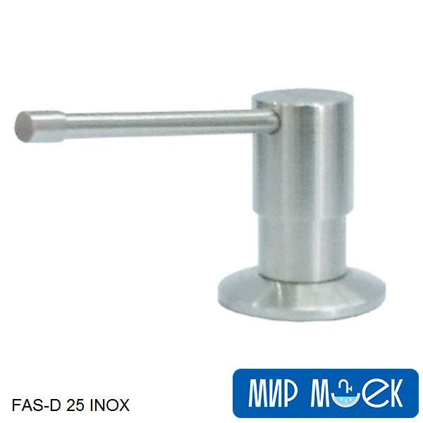 Дозатор для жидкого мыла Fabiano  FAS-D 25 Inox