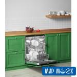 Встраиваемая посудомоечная машина Fabiano FBDW 5612