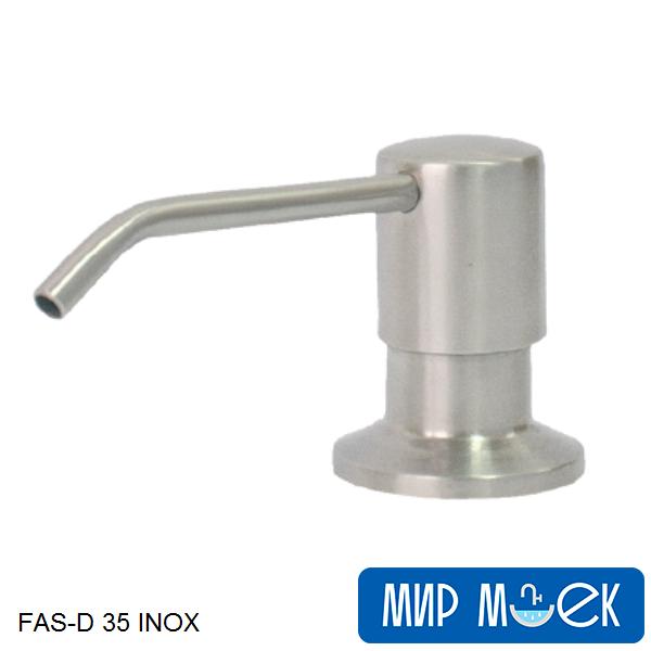 Дозатор для жидкого мыла Fabiano FAS-D 35 Inox
