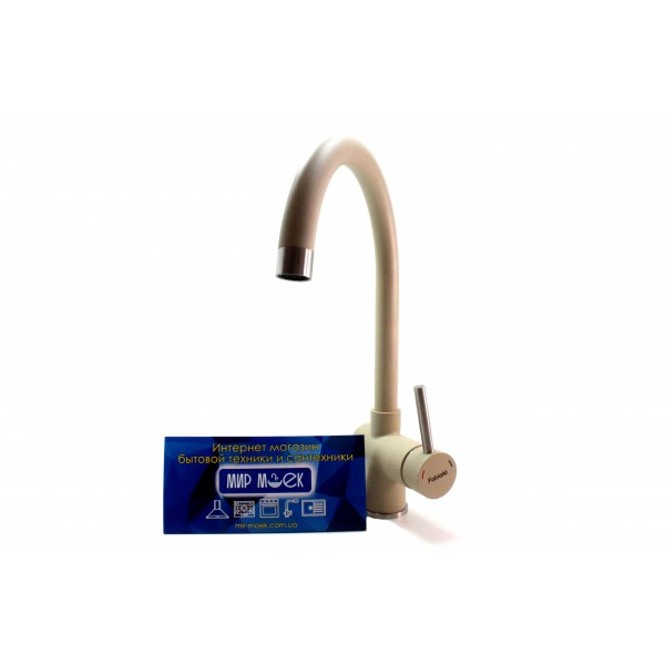 Смеситель для кухни Fabiano FKM-39 S/Steel Cream