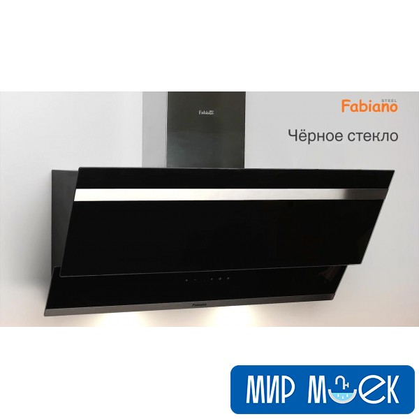 Вытяжка для кухни Prisma 80 Black